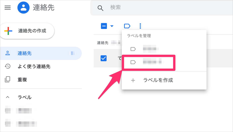 Gmailで一斉送信する方法とは?CCやBCCの使い分け・グループ作成の方法 ...